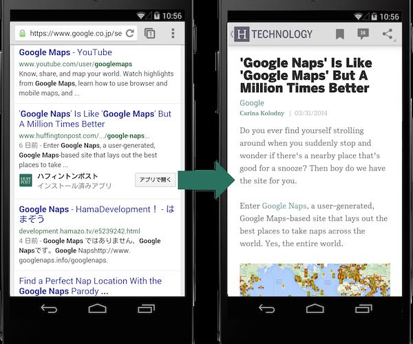 post-app-indexing-google-techblogcorner