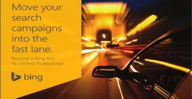 Bing-ads-express-shuttingdown