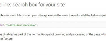 nonindexsearchbox-meta-tag-techblogcorner