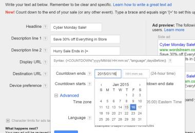 0310-adwords-tools-03-760x580-techblogcorner-1