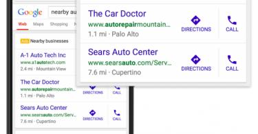 google-adwords-mobile-nearby-techblogcrorner