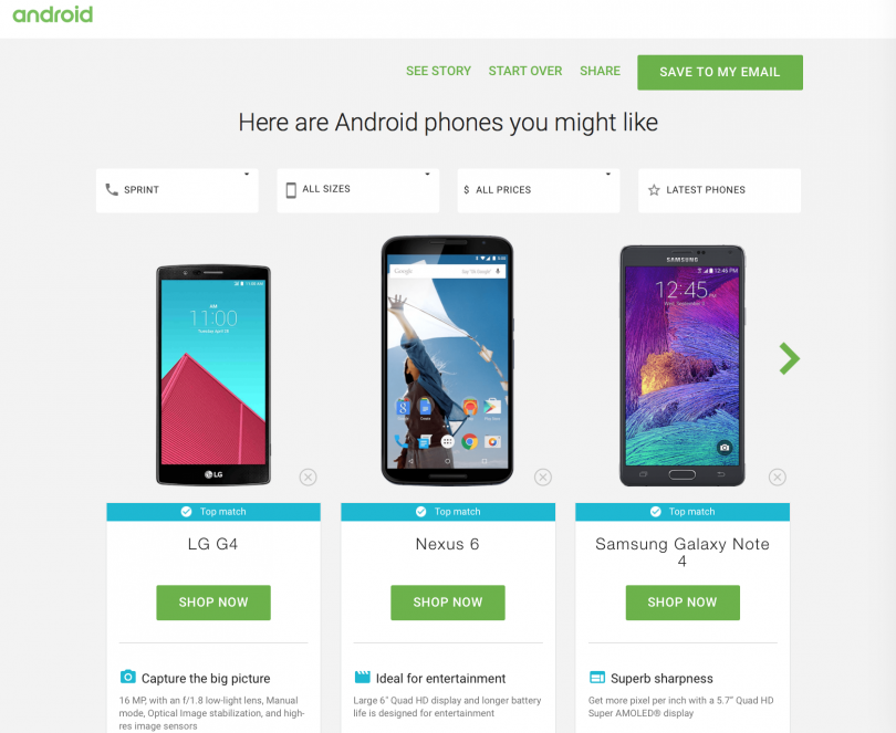 Android-Which-Phone-Filters-tool-techblogcorner
