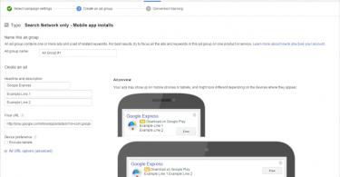 Search-ads-google-play-techblogcorner